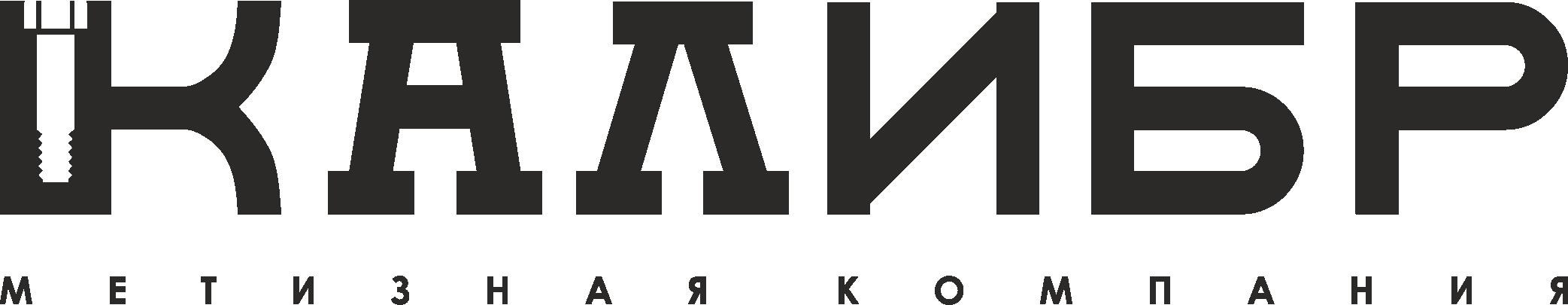 МК Калибр