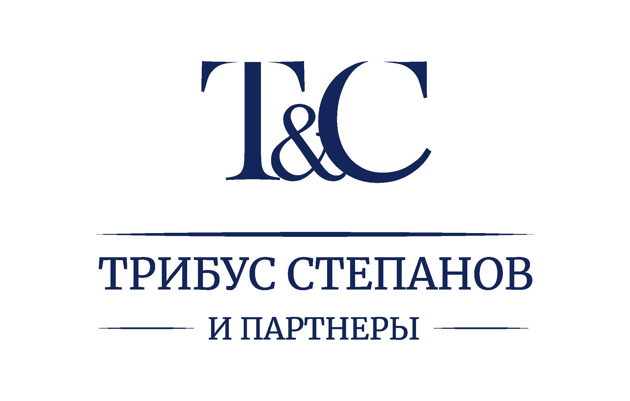 ОБЩЕСТВО С ОГРАНИЧЕННОЙ ОТВЕТСТВЕННОСТЬЮ «Трибус, Степанов и партнеры»