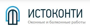 """ООО """"ИстОконти"""""""