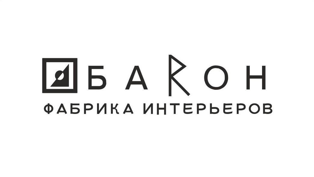 ИП Богуля Виктория Александровна