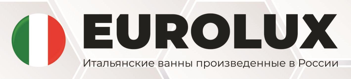 Евролюкс ООО