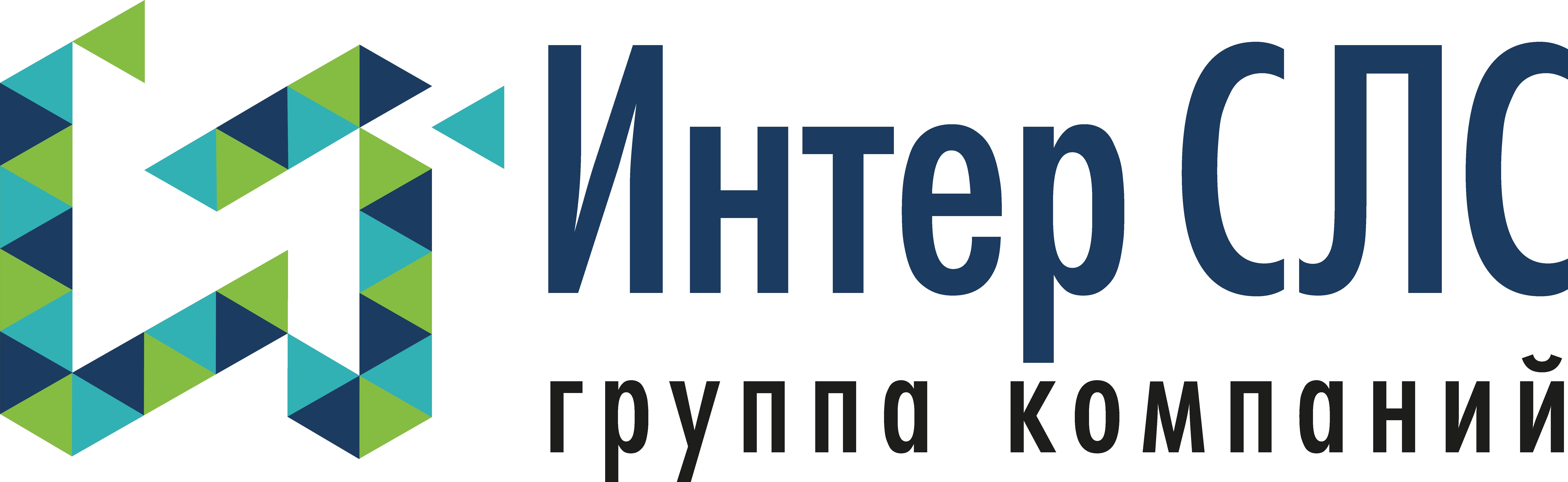 """ООО ГК """"ИНТЕР СЛС"""""""
