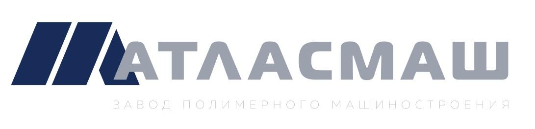 Завод полимерного машиностроения Атласмаш