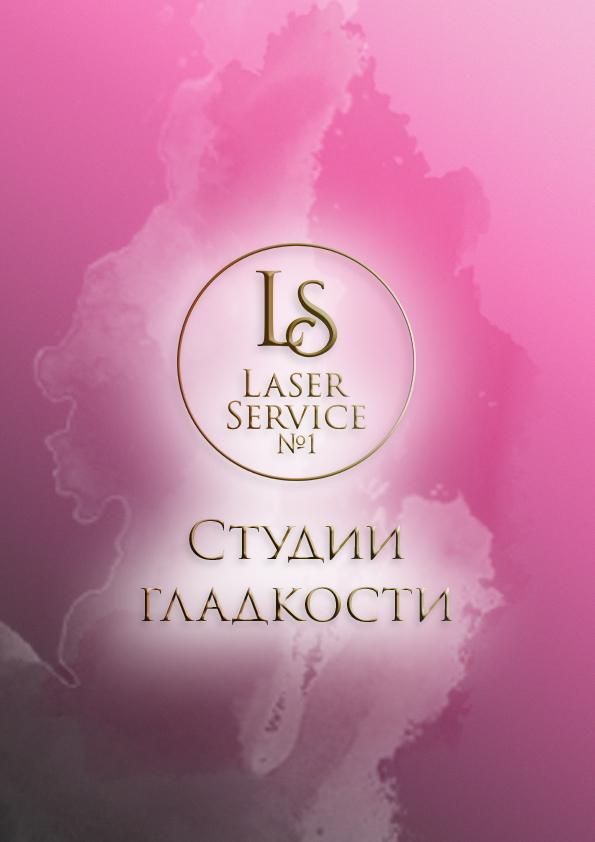 Григорьева Ольга Сергеевна
