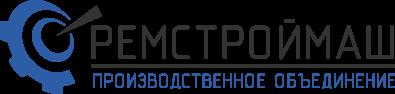 Ремстроймаш, ООО