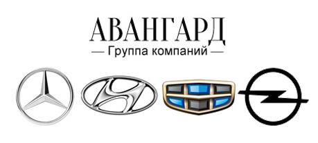 """ООО""""АВАНГАРД"""""""