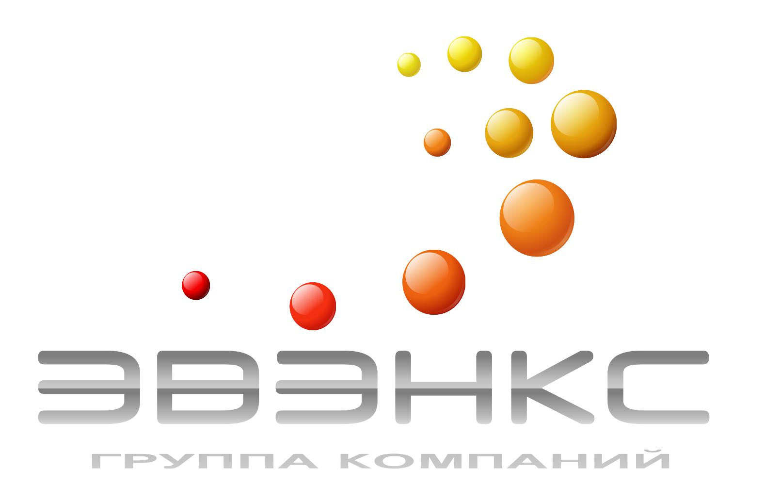 """Группа компаний """"ЭВЭНКС"""""""