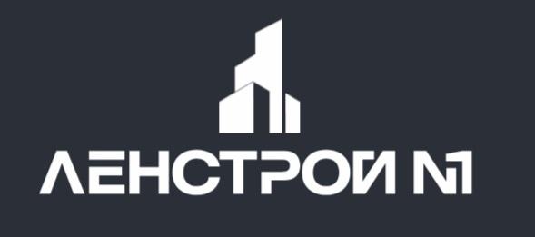 """ООО """"Ленстрой №1"""""""