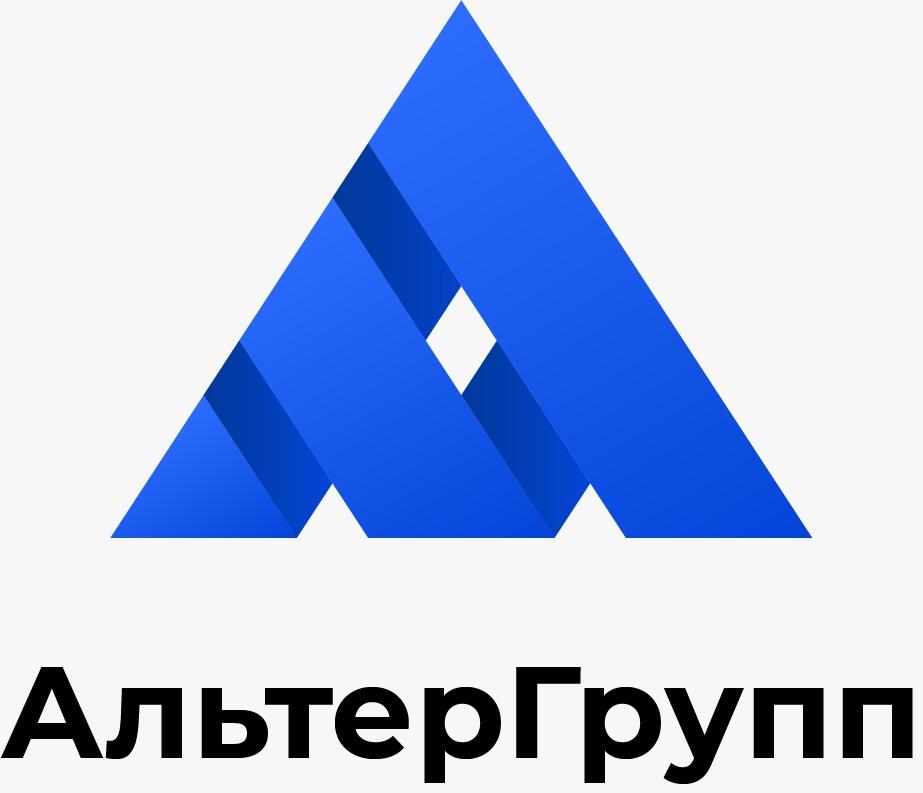 АльтерГрупп
