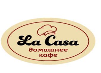 """Кафе-столовая """"La Casa"""""""