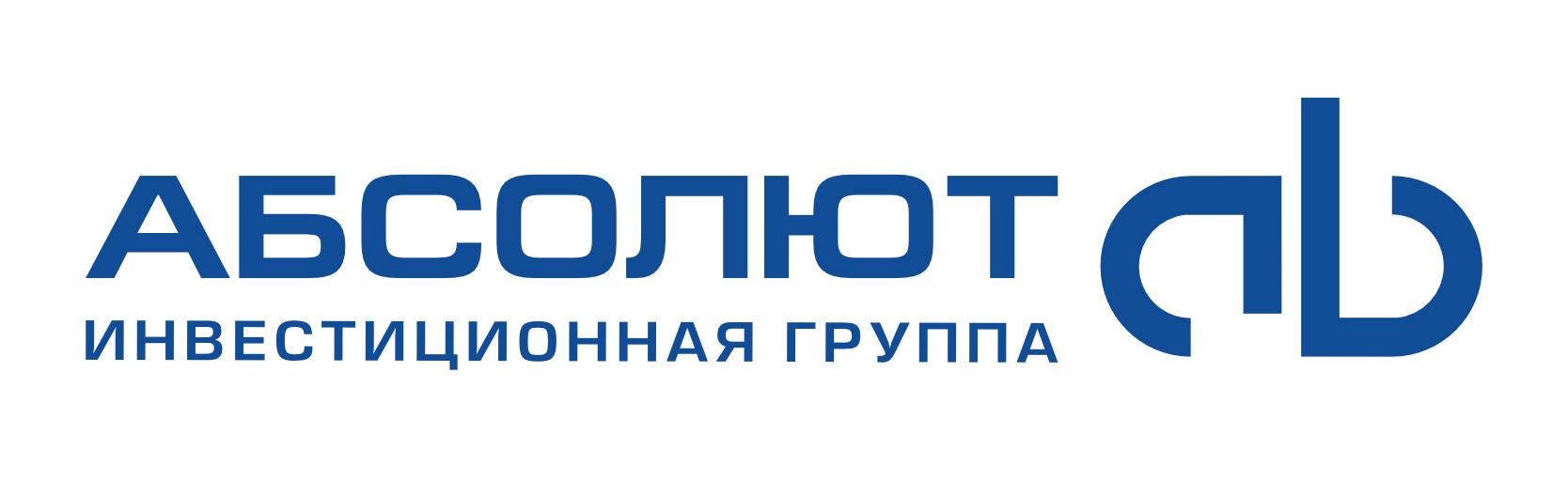 Инвестиционная группа АБСОЛЮТ