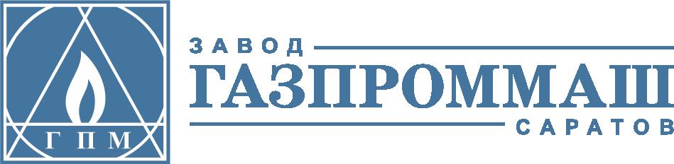 """ООО Завод """"Газпроммаш"""""""