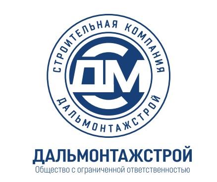 """ООО """"Дальмонтажстрой"""""""