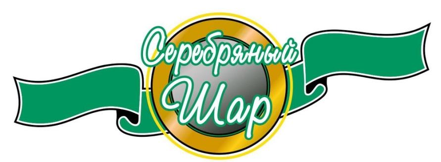 """Торговая сеть """"Серебряный Шар"""""""