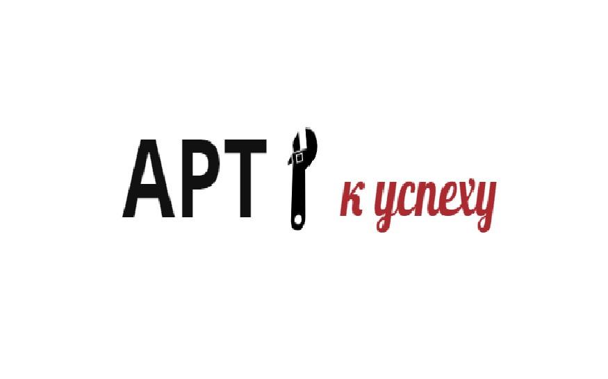 ООО АРТ нефтегазовая компания