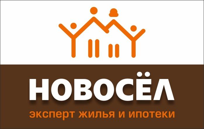 АН Новосёл
