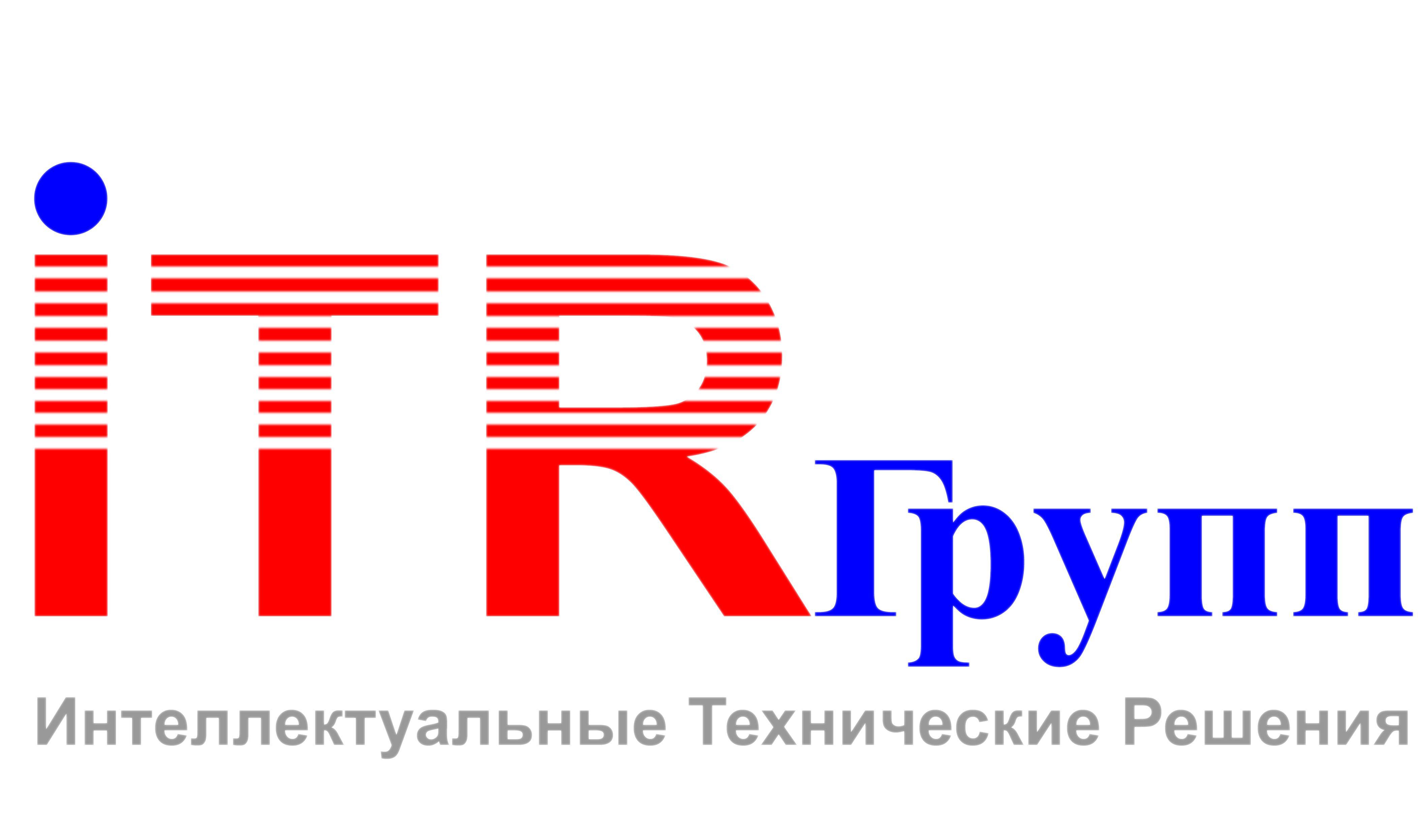 ИТР Групп
