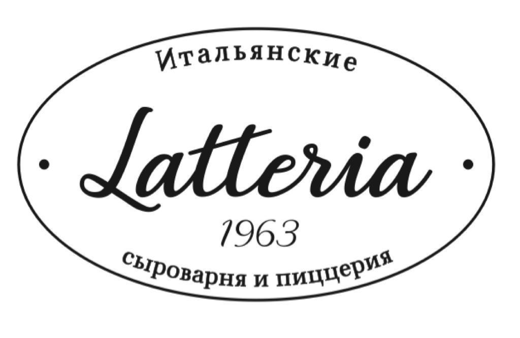Латтерия