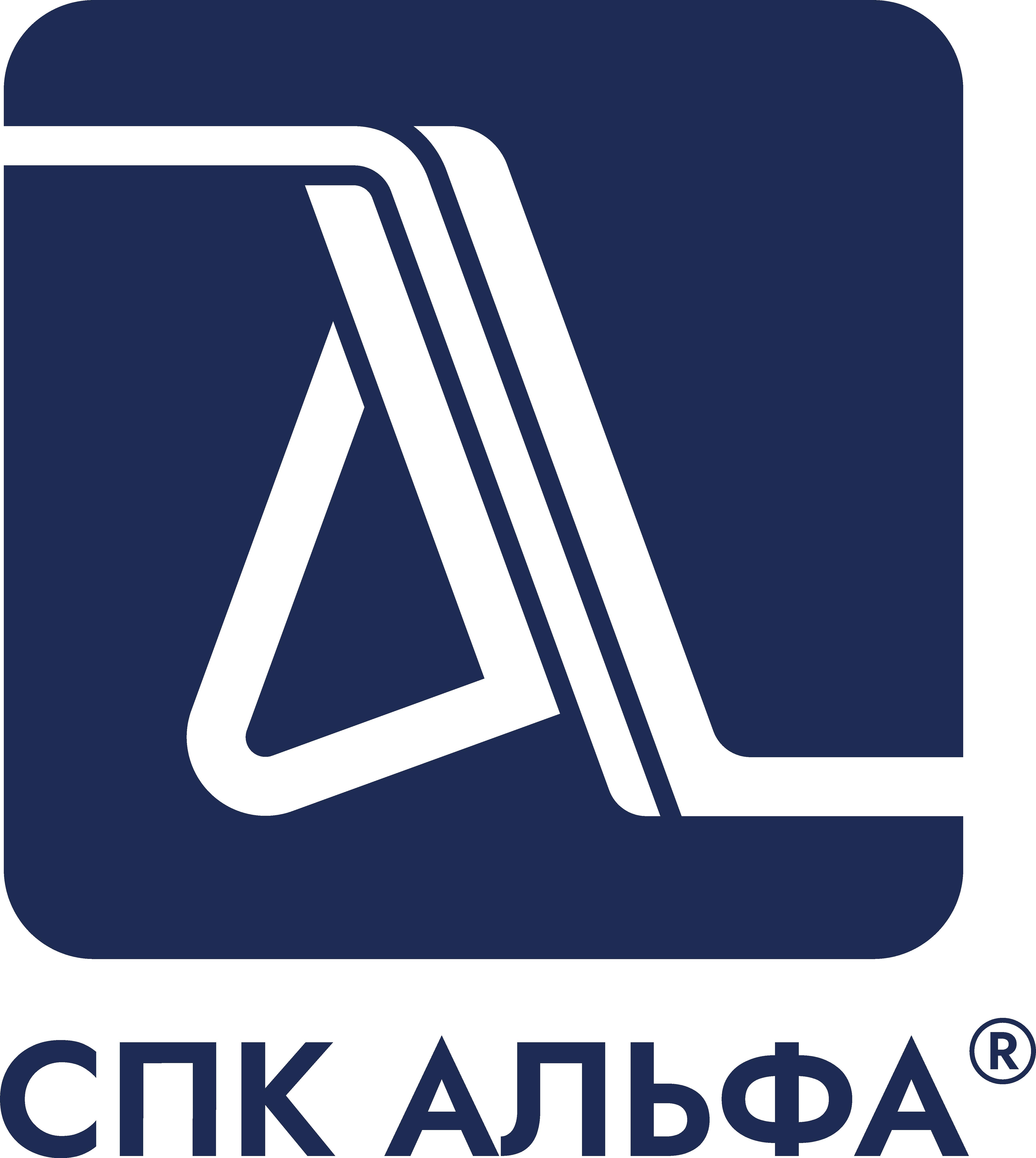 Строительная Промышленная Компания Альфа