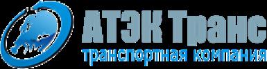 Атэк транс