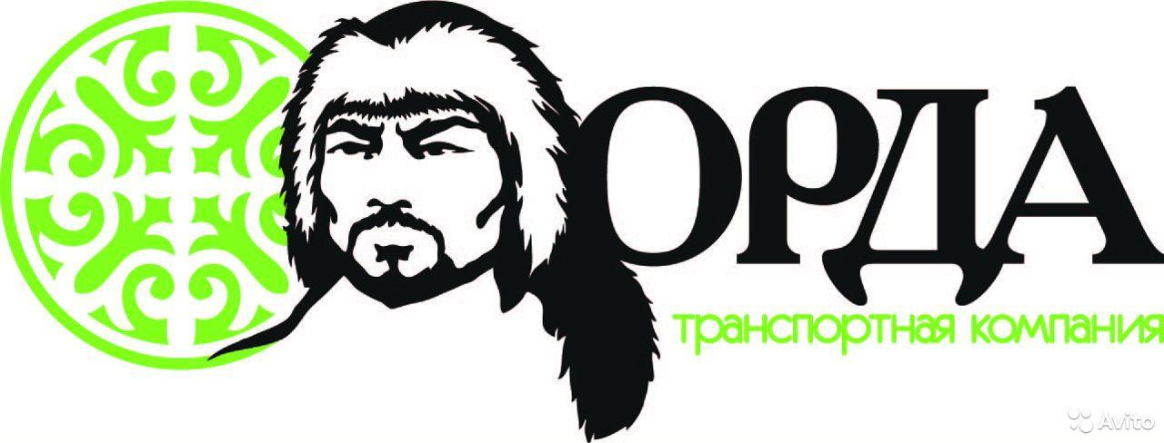 "ООО ТК ""Орда"""