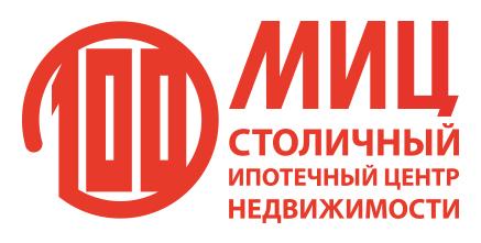 МИЦ-Столичный ипотечный центр недвижимости