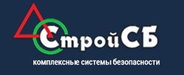 "ООО ""СтройСБ"""