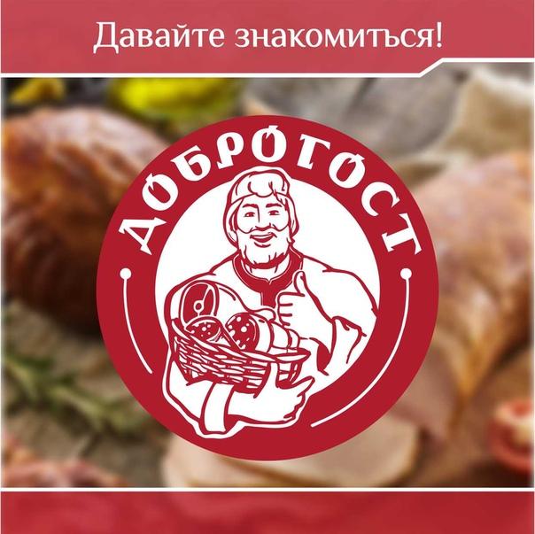 """ООО """"Доброгост"""""""