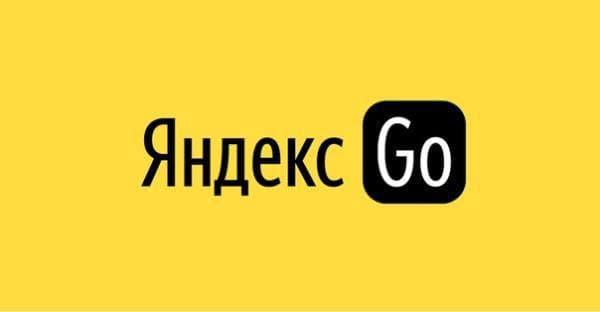 Логистический Центр Яндекс Go