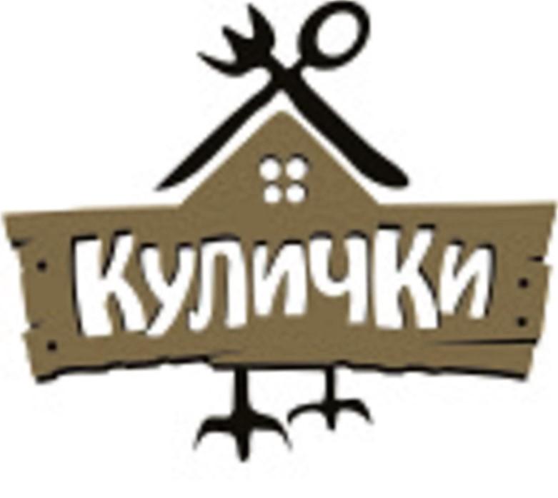 "Сеть пекарен-кулинарий ""КУЛИЧКИ"""