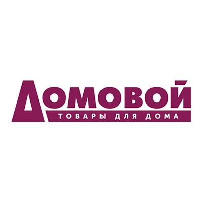 ДОМОВОЙ , Сеть гипермаркетов