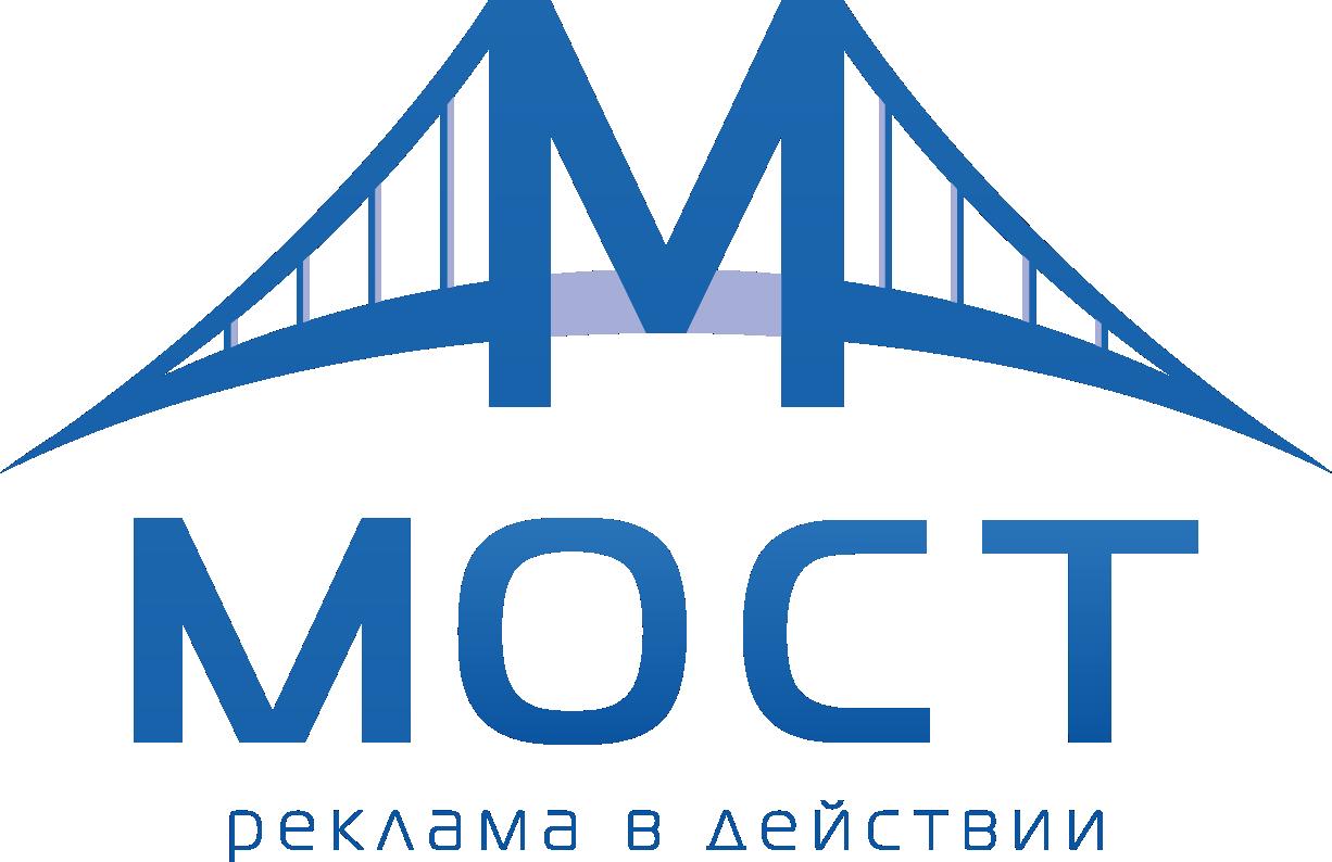 Мост-групп