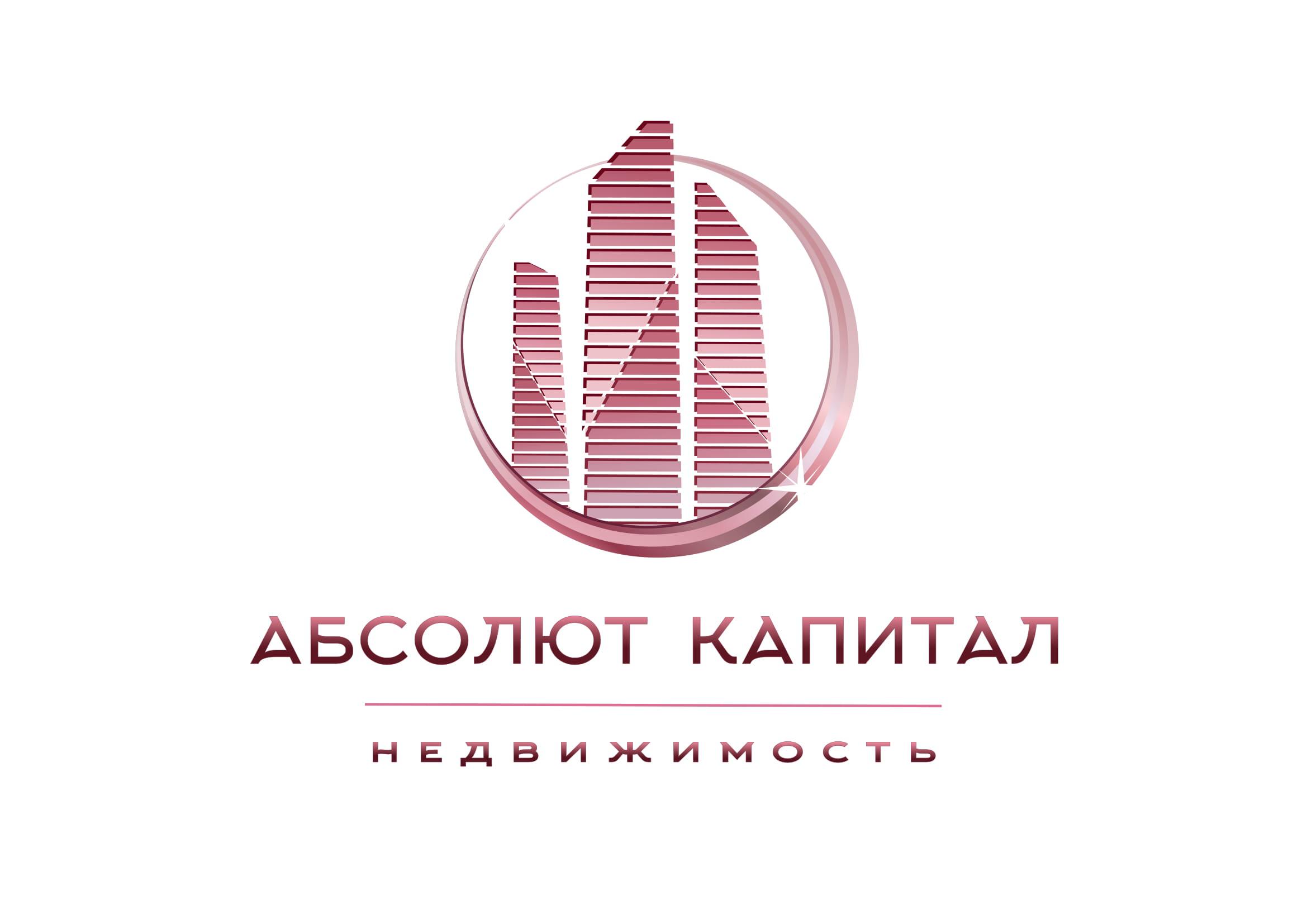 ООО Абсолют Капитал  Недвижимость