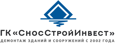 "ООО ""СносСтройИнвест"""