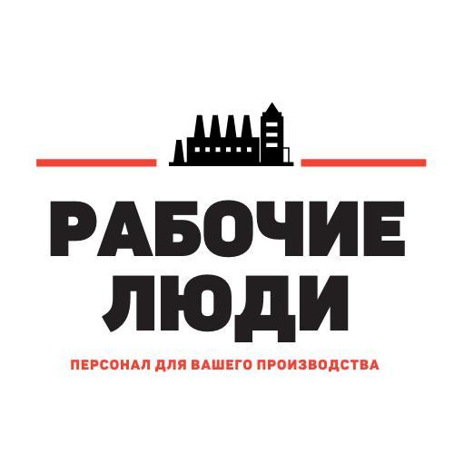 Аутстафферс
