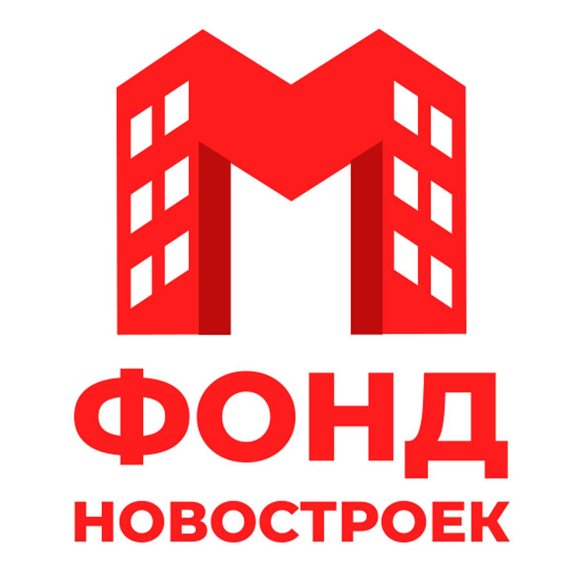 """Агентство недвижимости """"ФОНД НОВОСТРОЕК"""""""