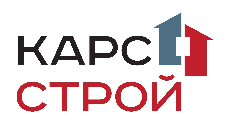 """ООО """"КАРС СТРОЙ"""""""