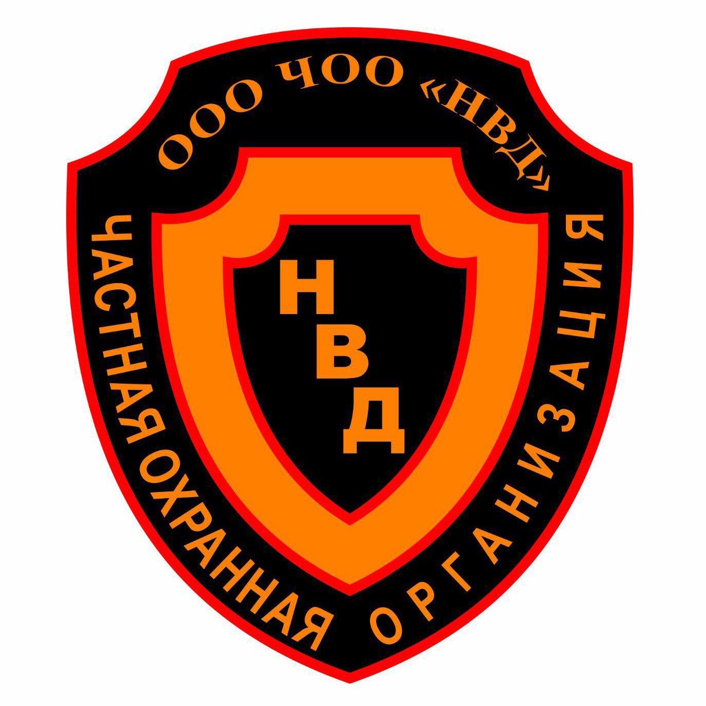 """ООО """"ЧОП """"Контур"""""""