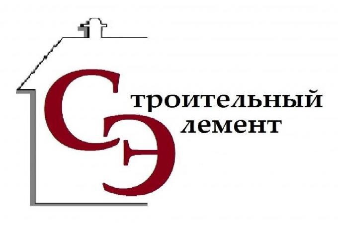 """ООО """"Строительный элемент"""""""