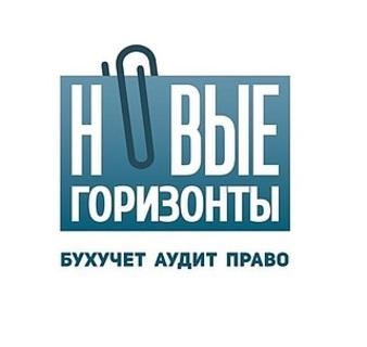 """ООО """"Новые Горизонты"""""""
