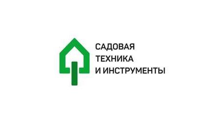 """ООО """"Садовая техника и инструменты"""""""