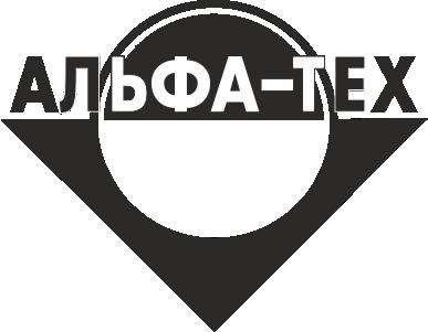 АЛЬФА-ТЕХ