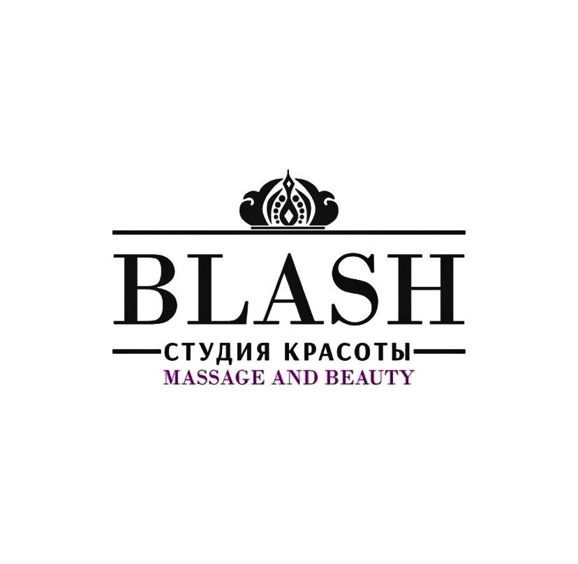 BLASH STUDIO
