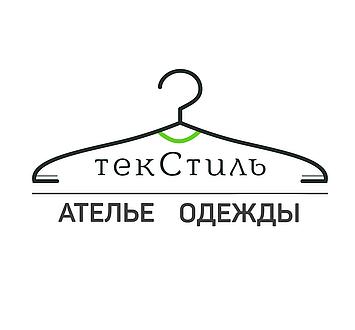 Ателье ТекСтиль