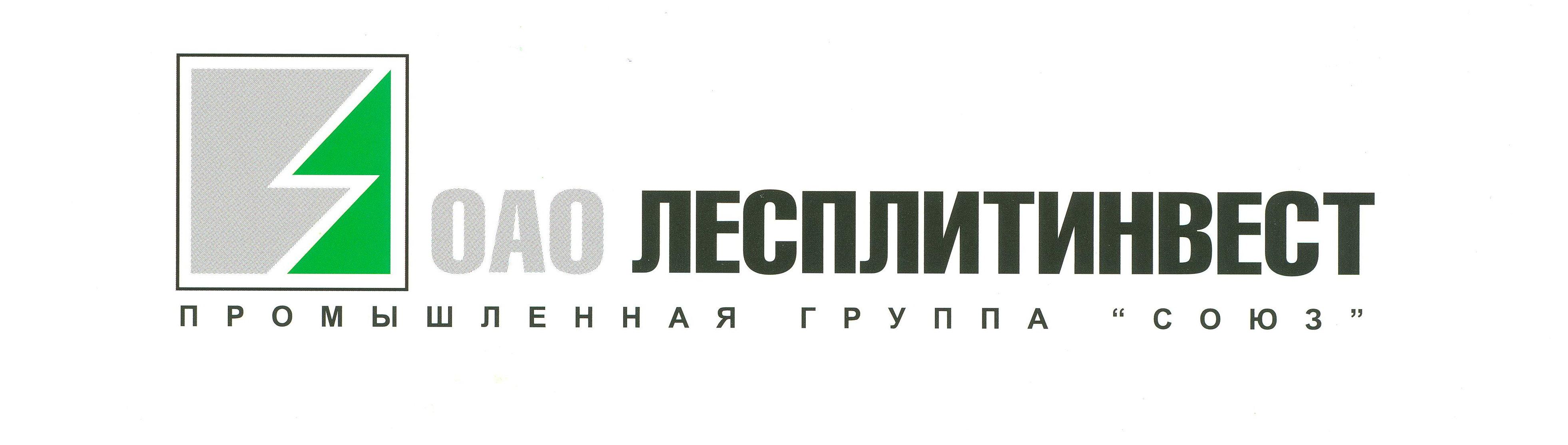 ЛЕСПЛИТИНВЕСТ