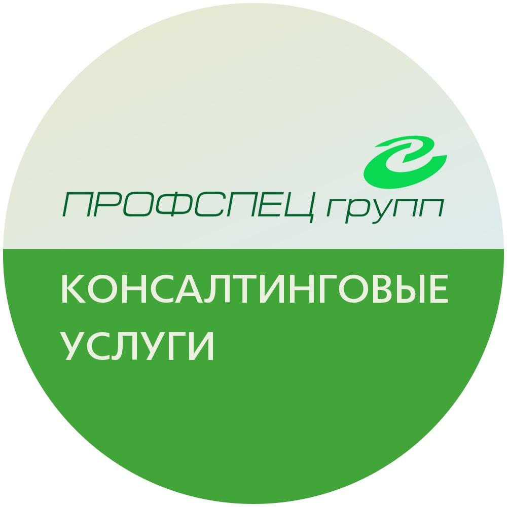 """""""ПРОФСПЕЦ ГРУПП"""" ООО"""