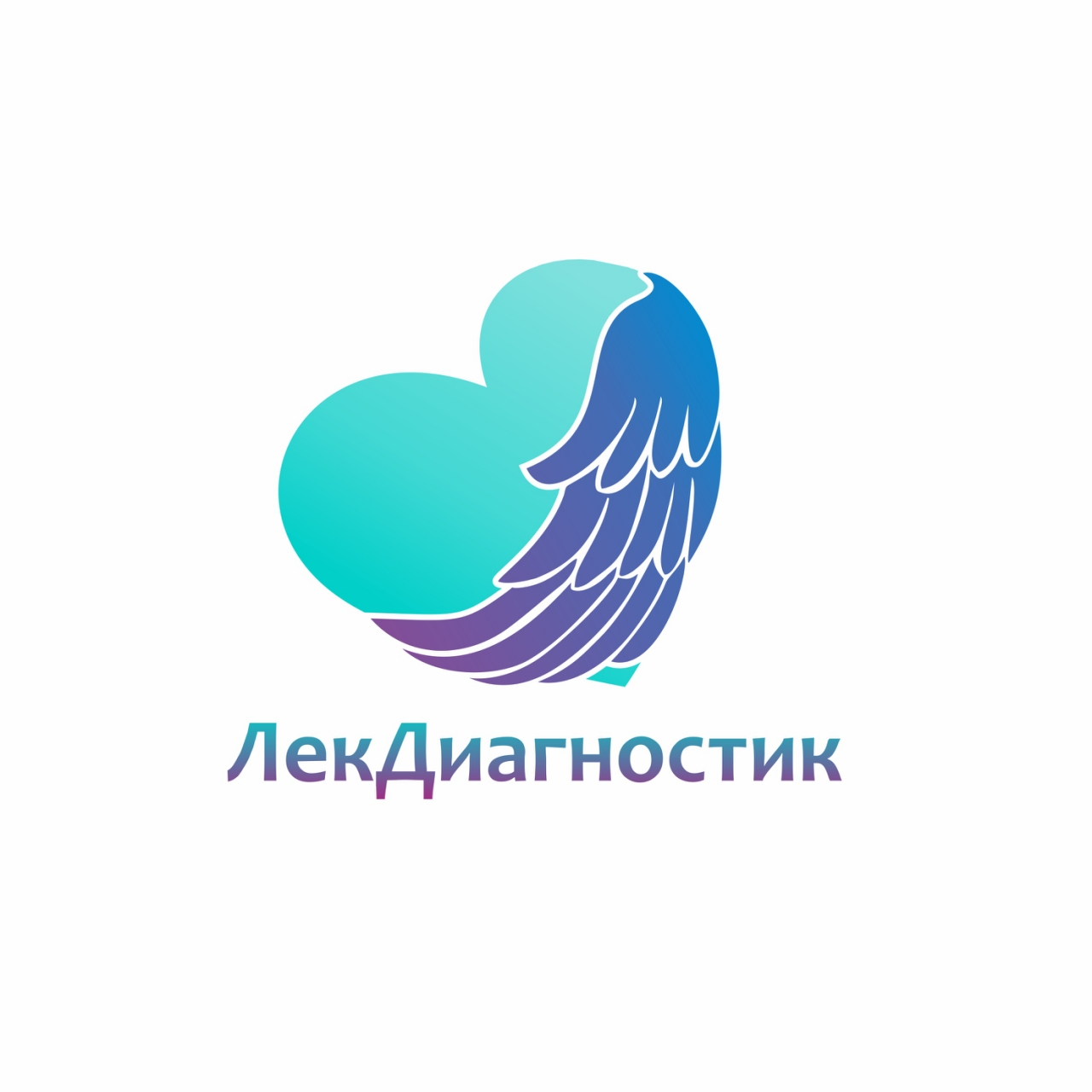 "ООО ""ЛЕК-ДИАГНОСТИК"""