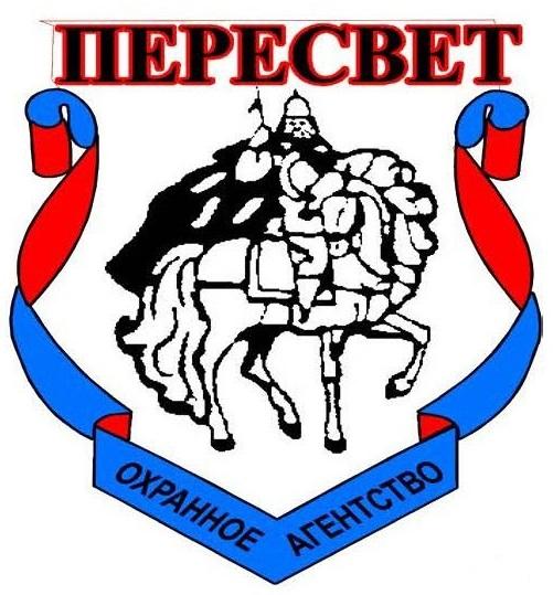 ООО ЧОП Пересвет-Центр