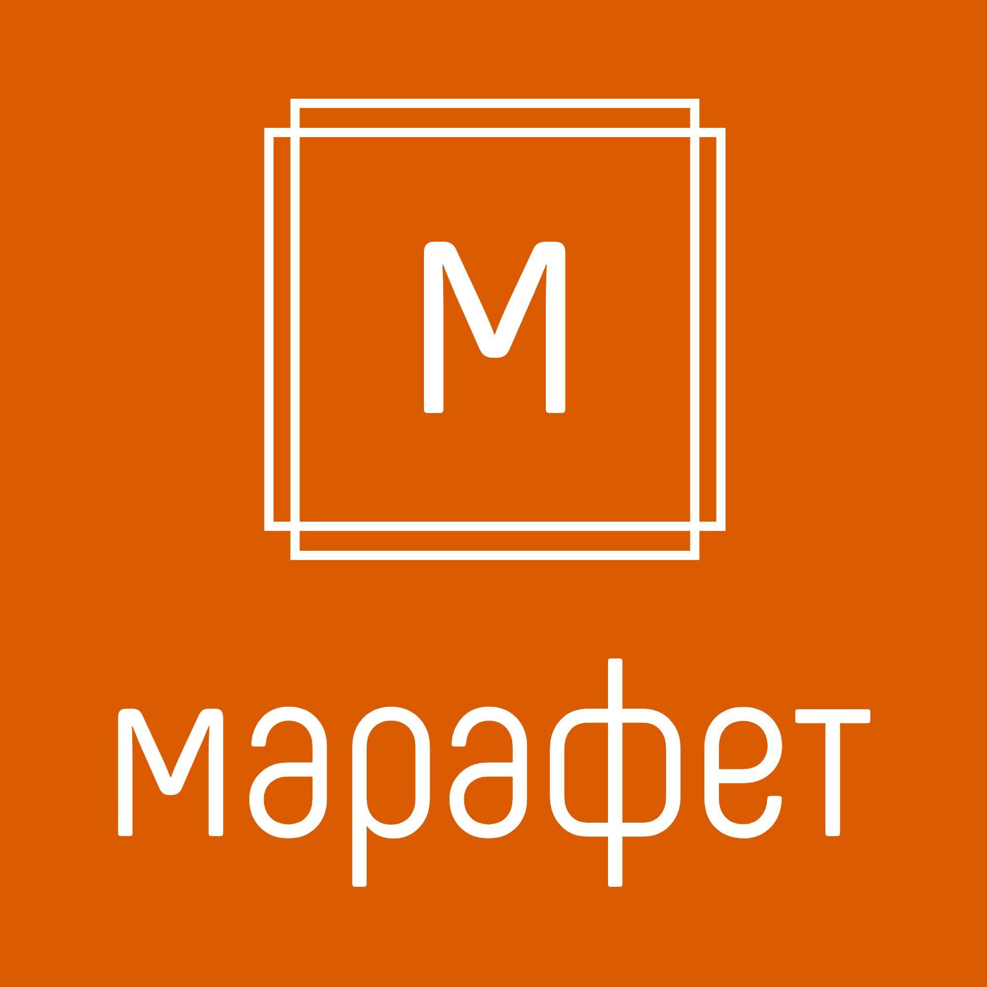 Бодрягина Анна Павловна