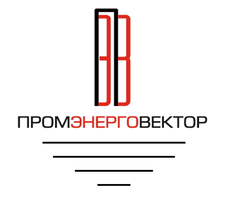 ООО ПРОМЭНЕРГОВЕКТОР